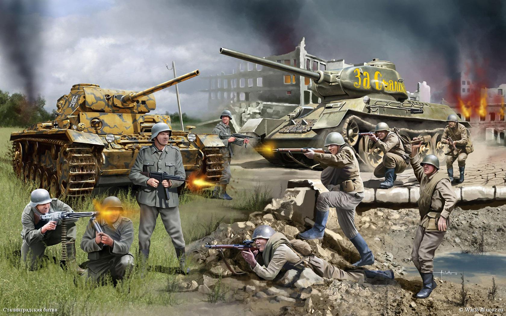 рисунок 03189 Сталинградская битва