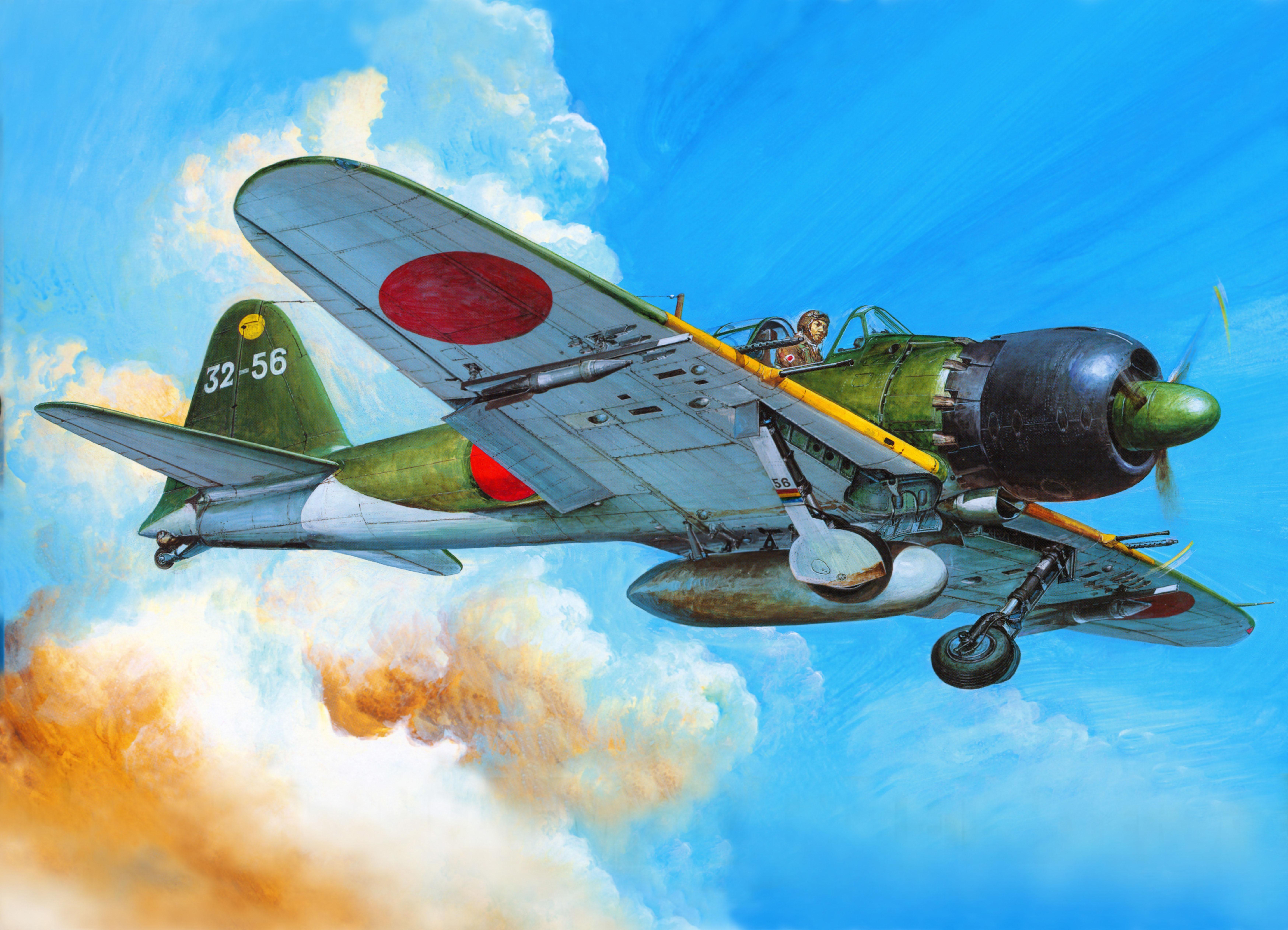 рисунок 61027 Mitsubishi A6M5C