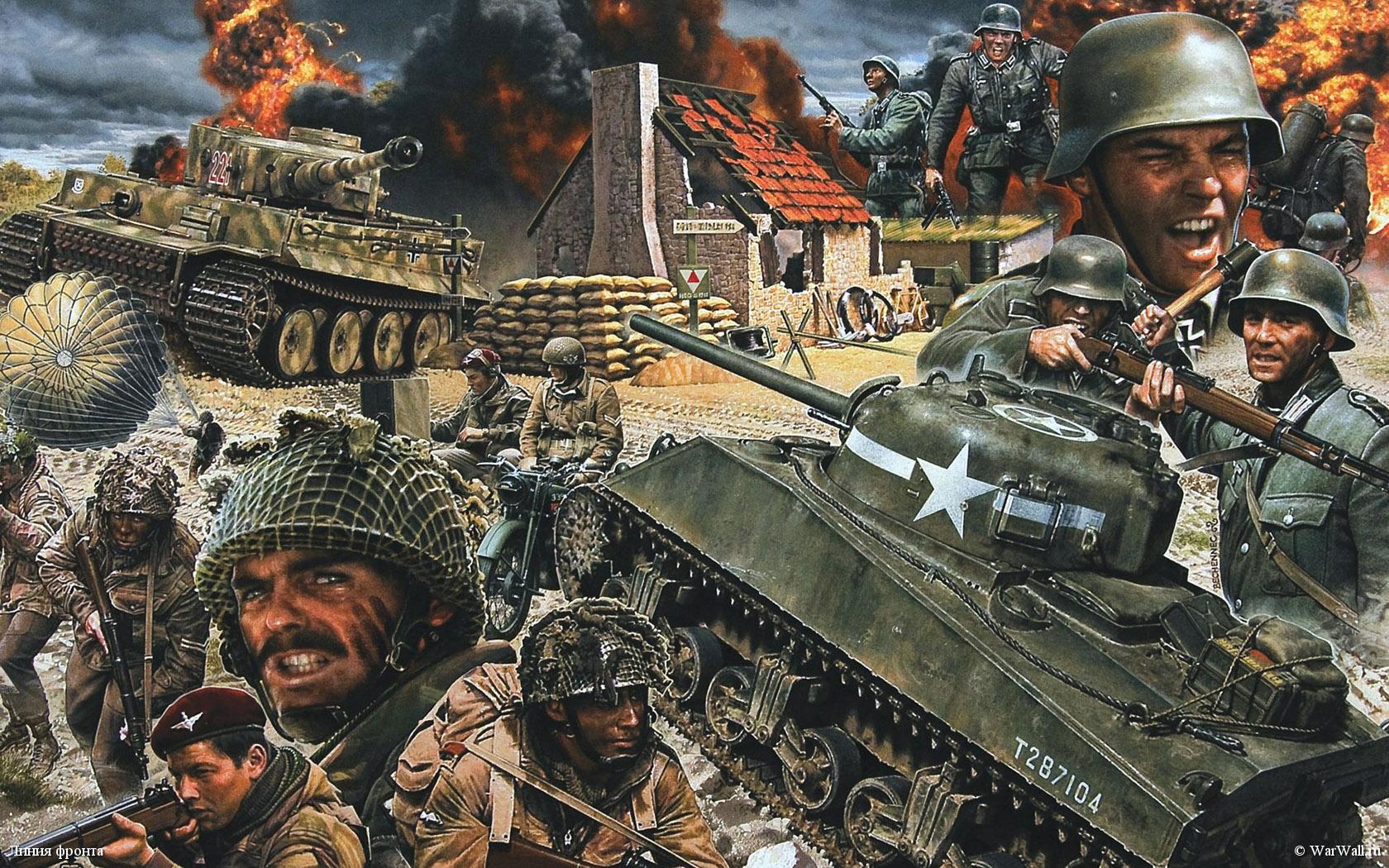 рисунок 50009 Линия фронта