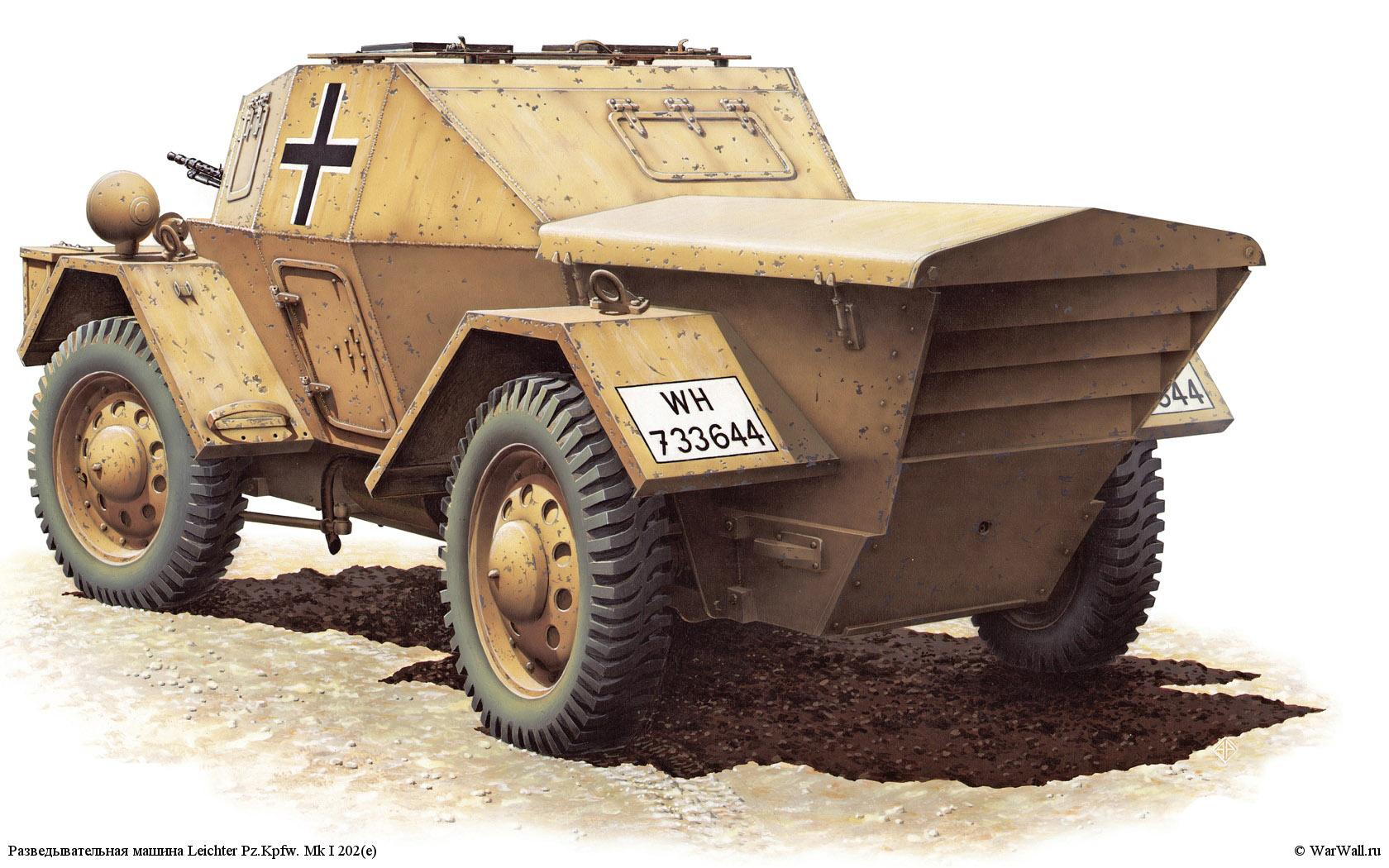 рисунок 35082 Leichter Pz.kpfw. 202(e) Dingo Mk.I