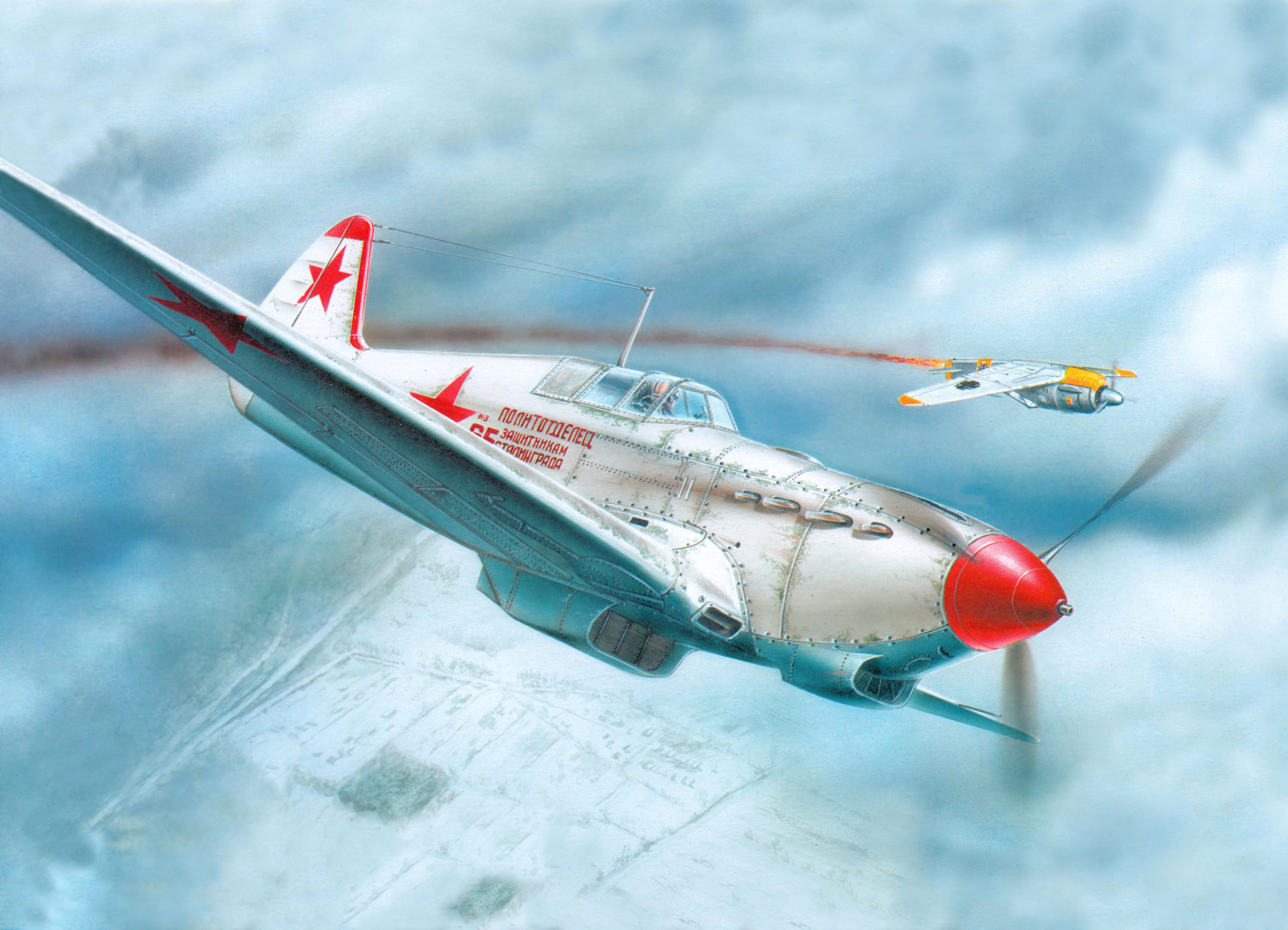 рисунок 207235 Истребитель Як-7Б