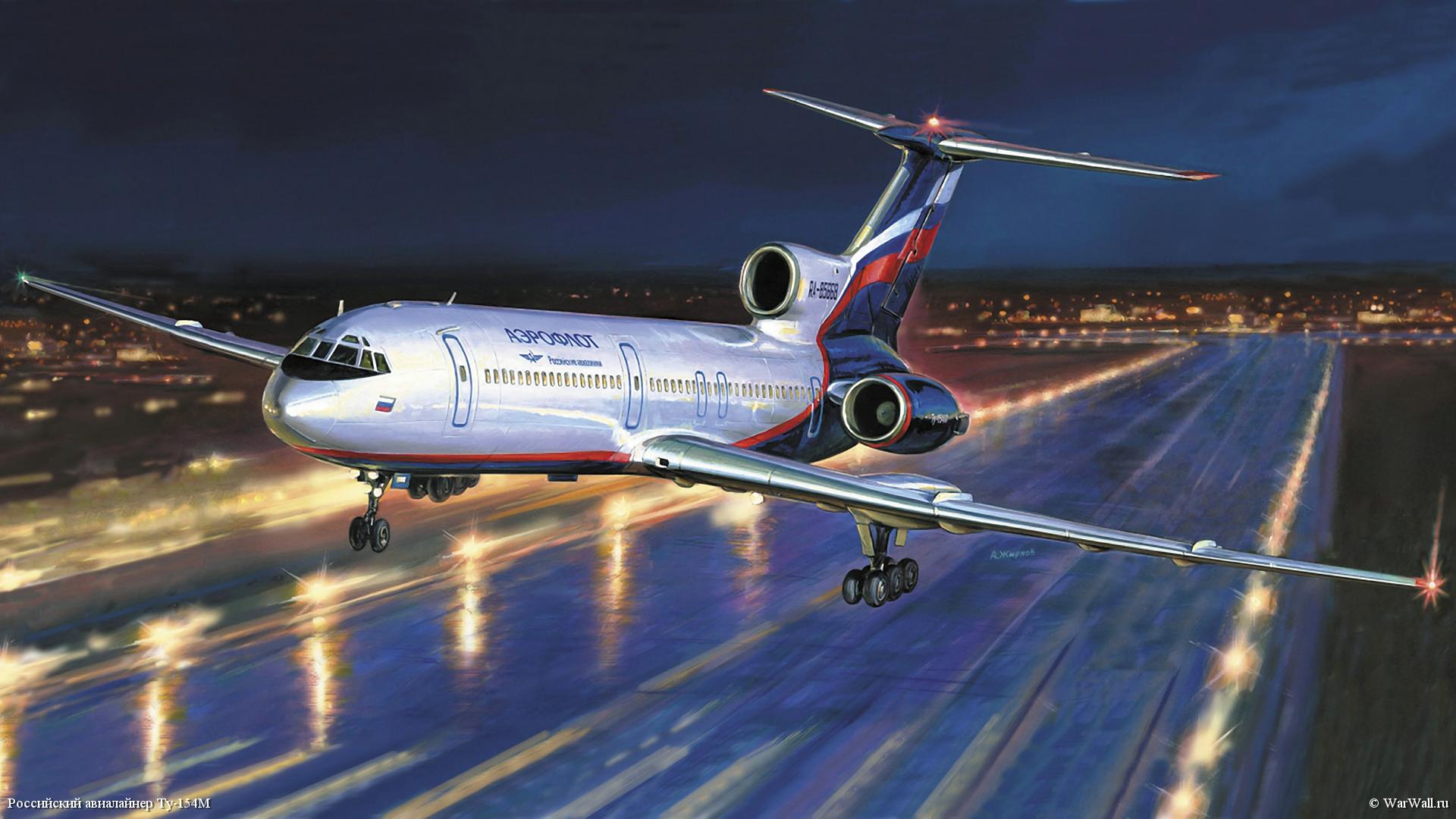 самолет фото ночь