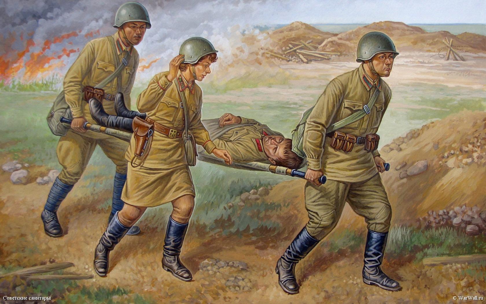 рисунок 6152 Советские санитары
