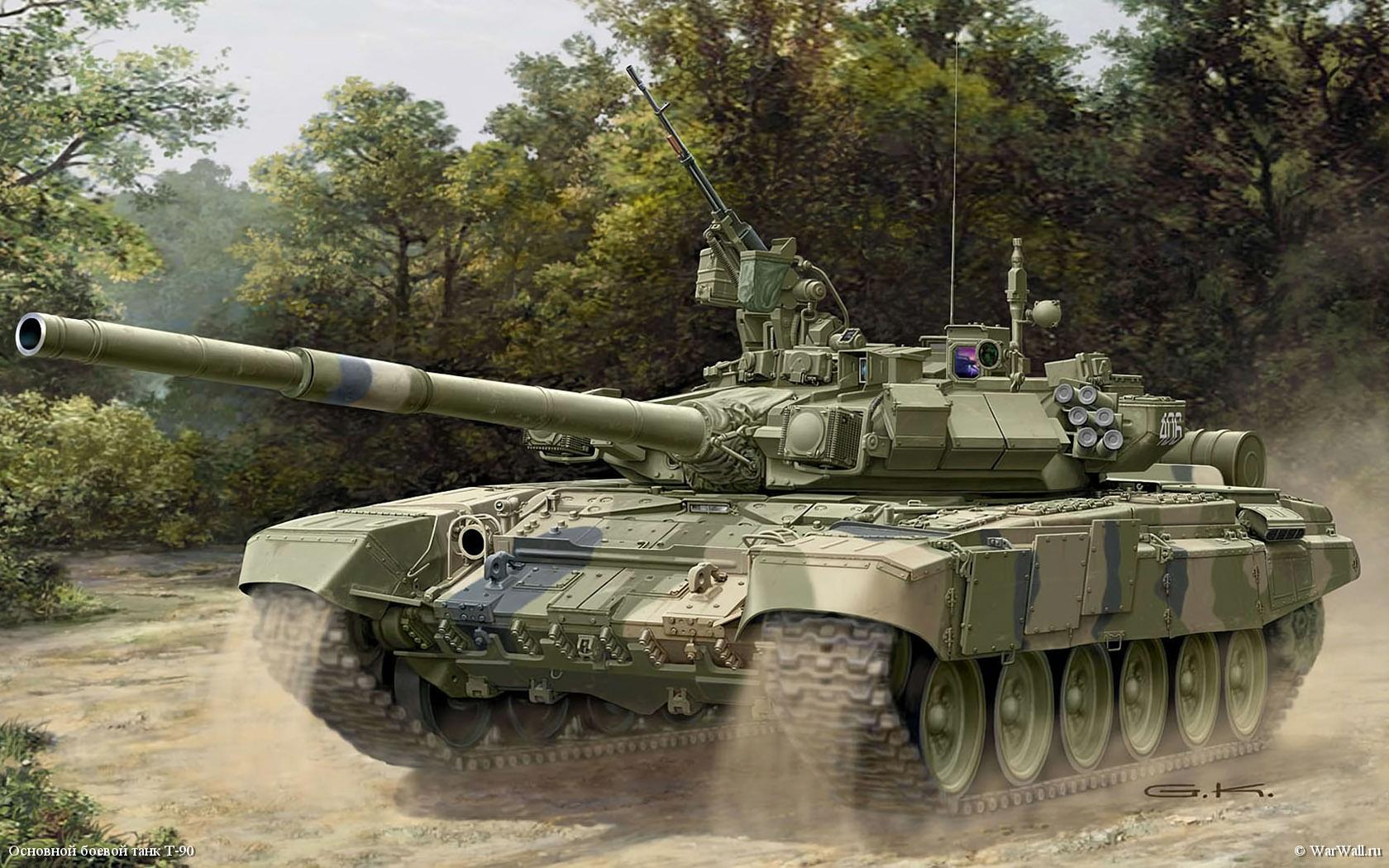 рисунок 03190 Основной танк Т-90