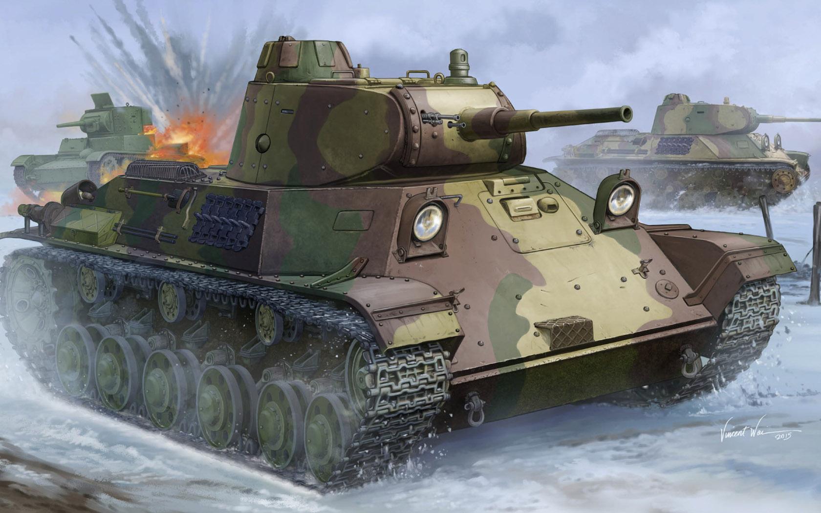 рисунок Т-50