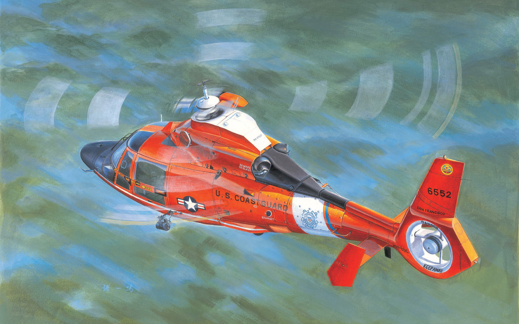 рисунок US Coast Guard HH-65C Dolphin