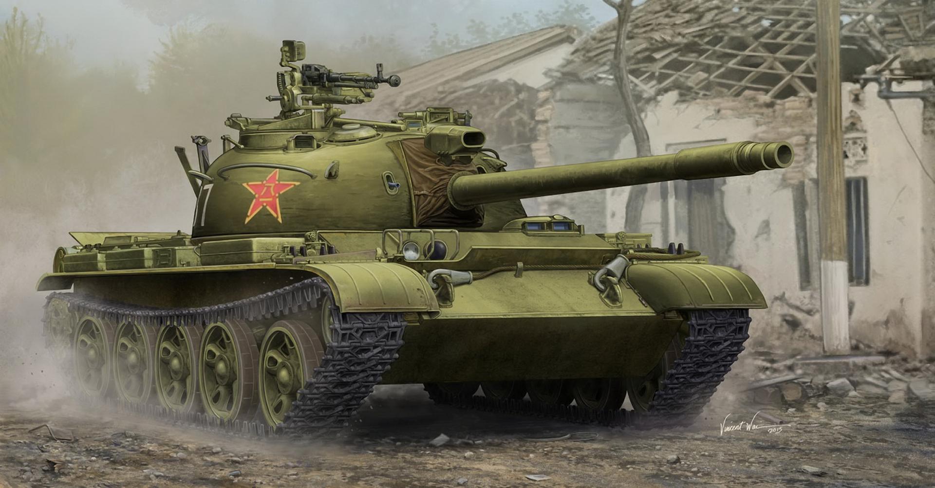 рисунок Type 62