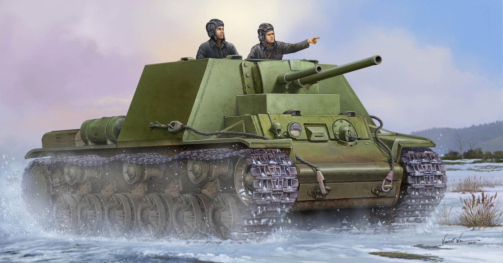 рисунок КВ-7