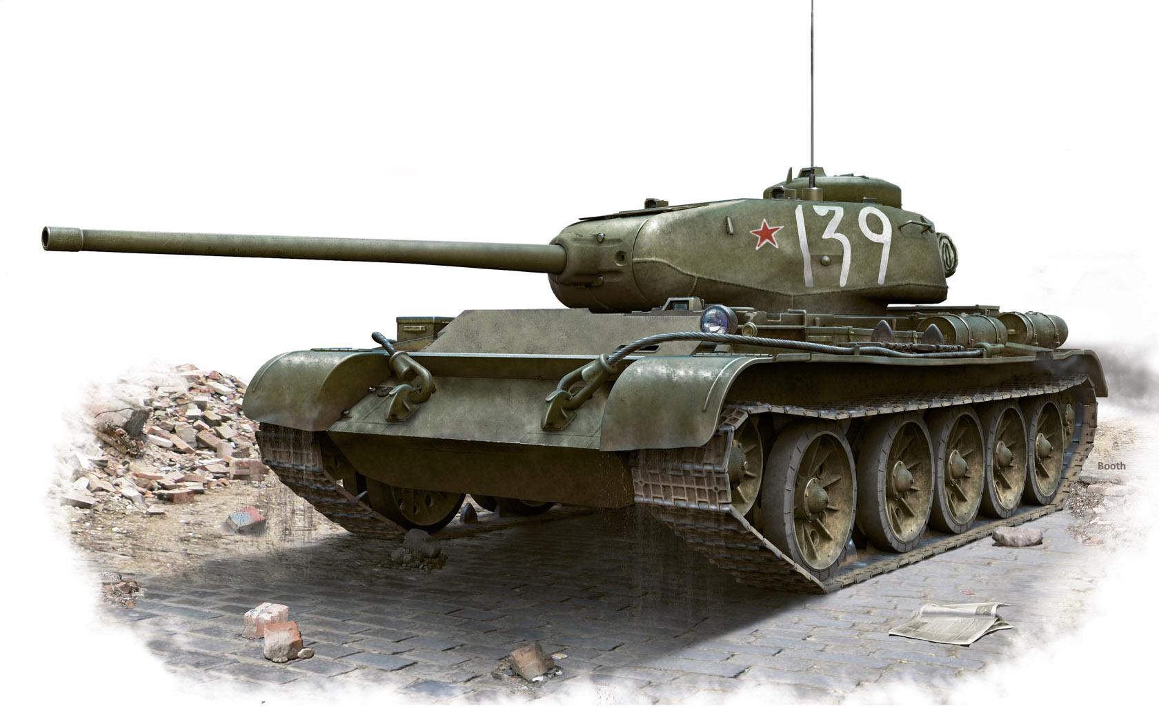 рисунок Т-44