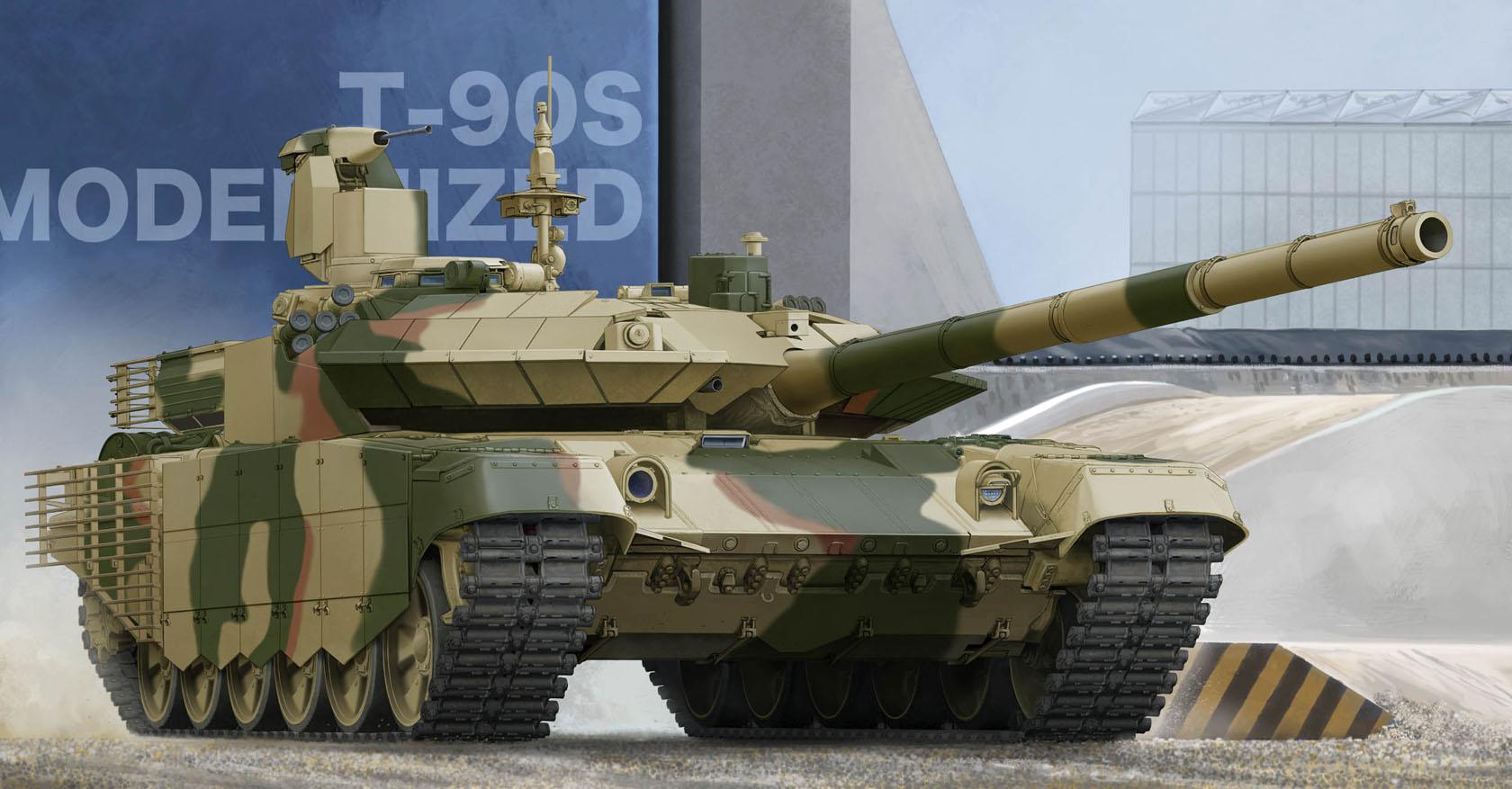 рисунок Т-90МС