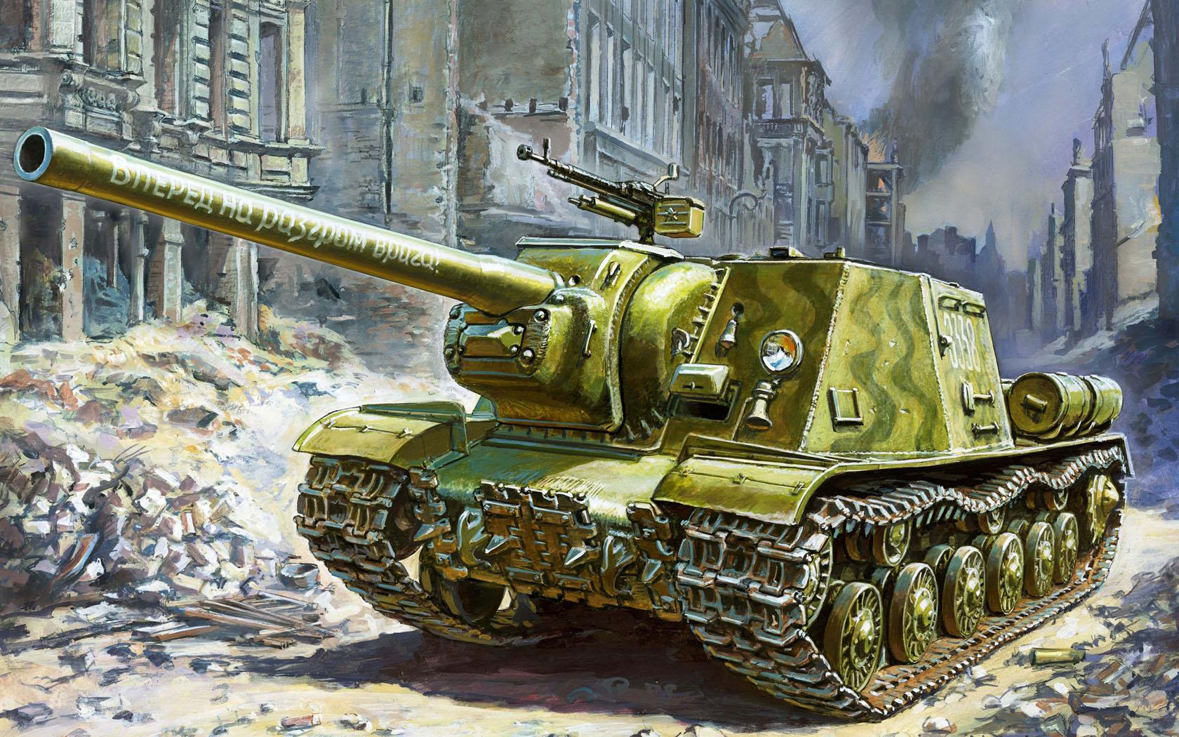 рисунок ИСУ-122