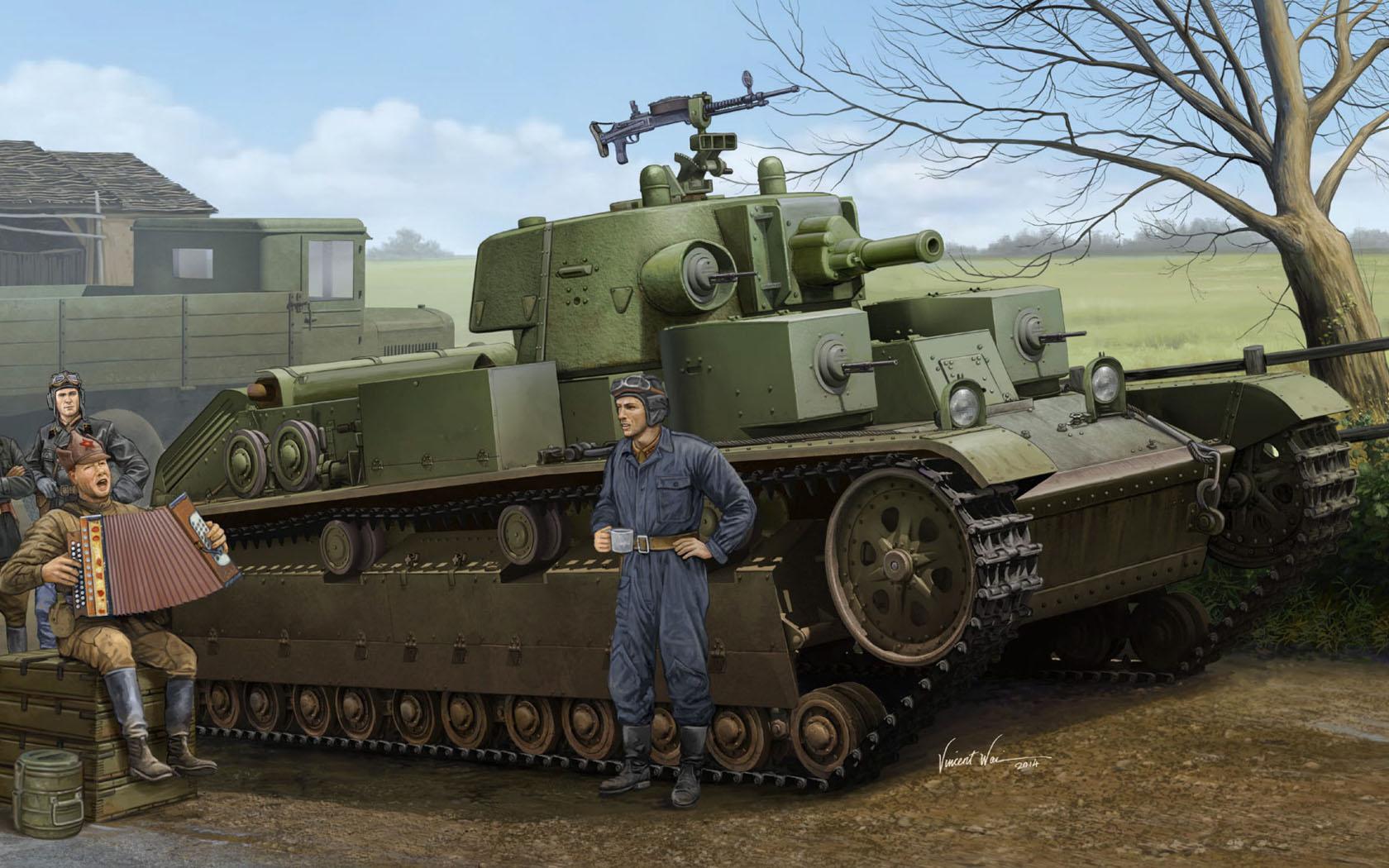рисунок Т-28