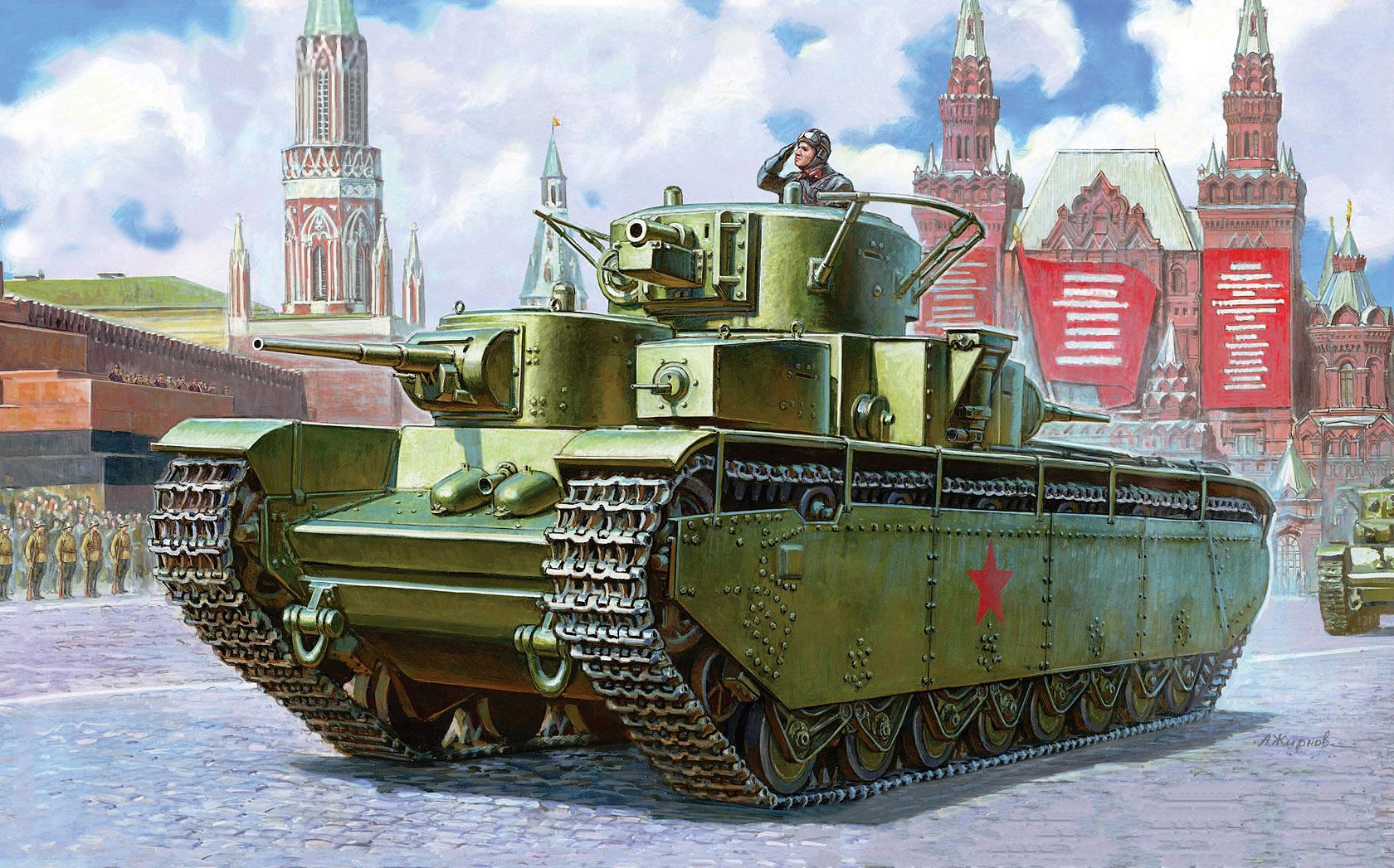 рисунок Т-35