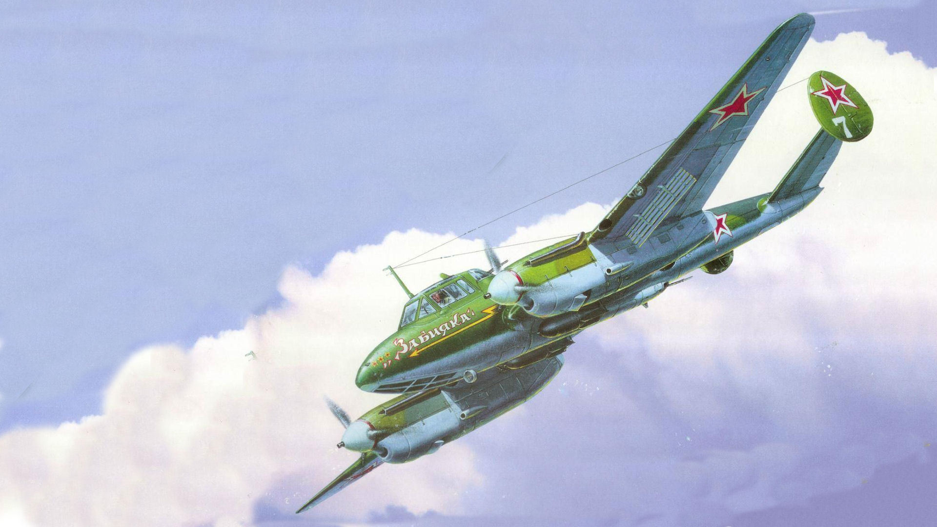 рисунок Пе-2 забияка