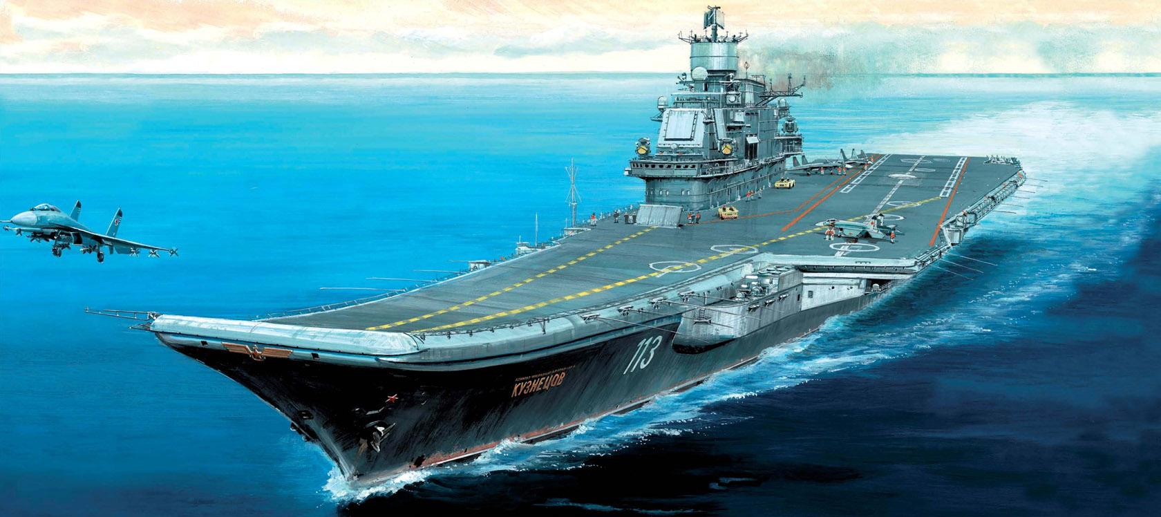 рисунок Адмирал Кузнецов