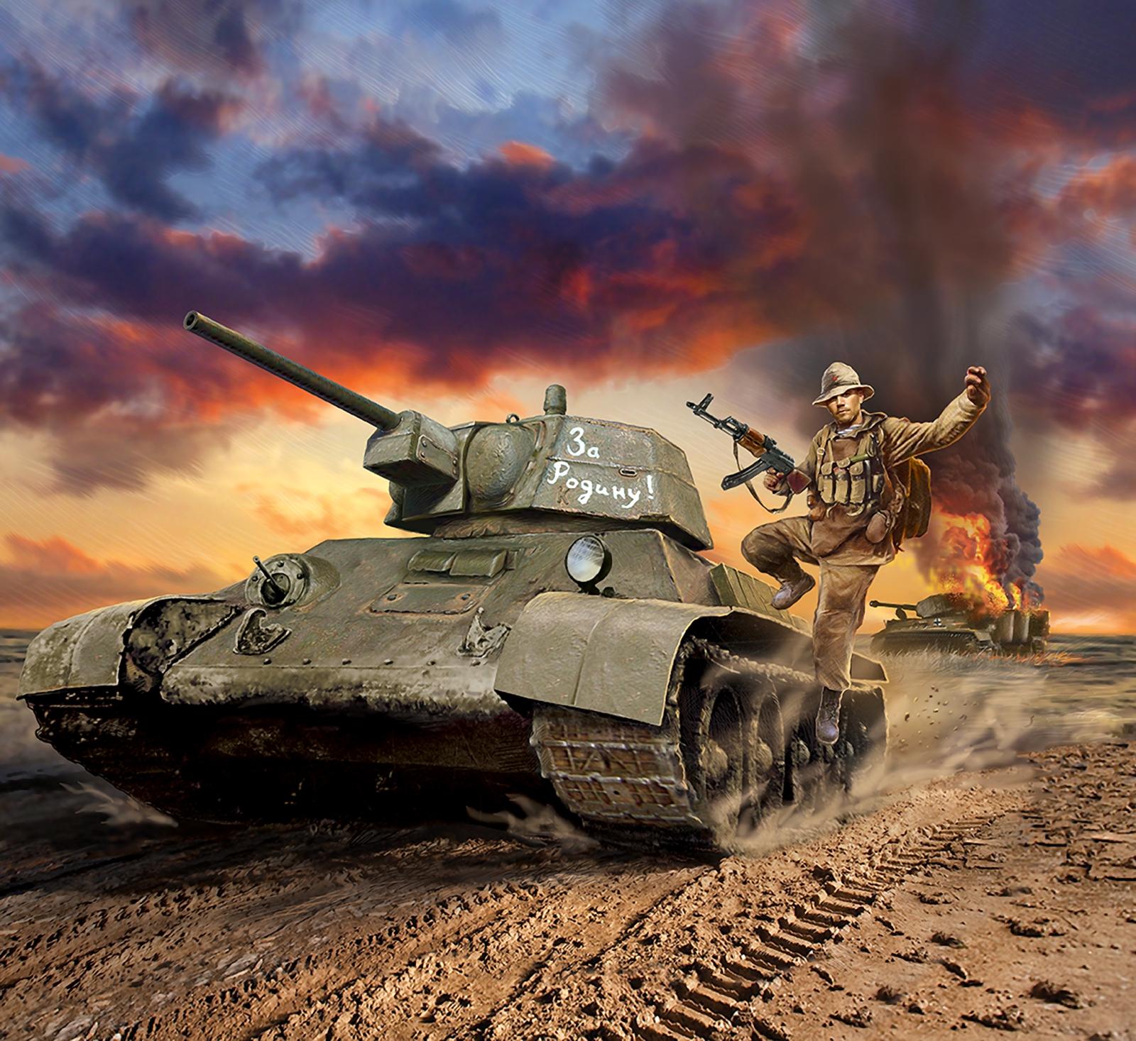 рисунок Из Афгана под Курск