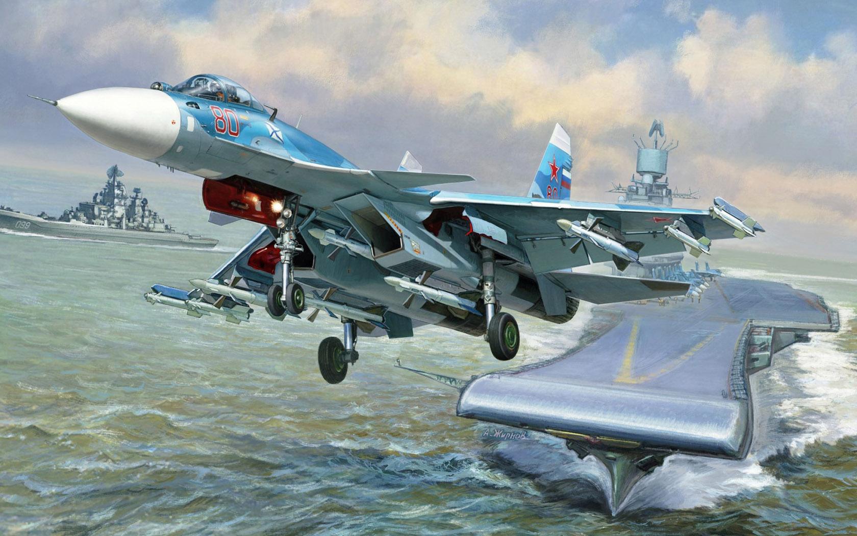рисунок Российский палубный истребитель СУ-33