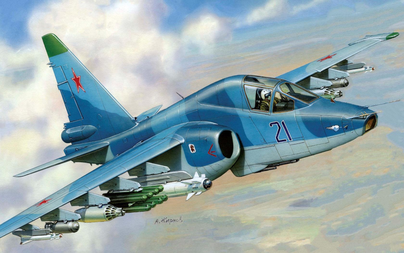 рисунок штурмовик Су-39