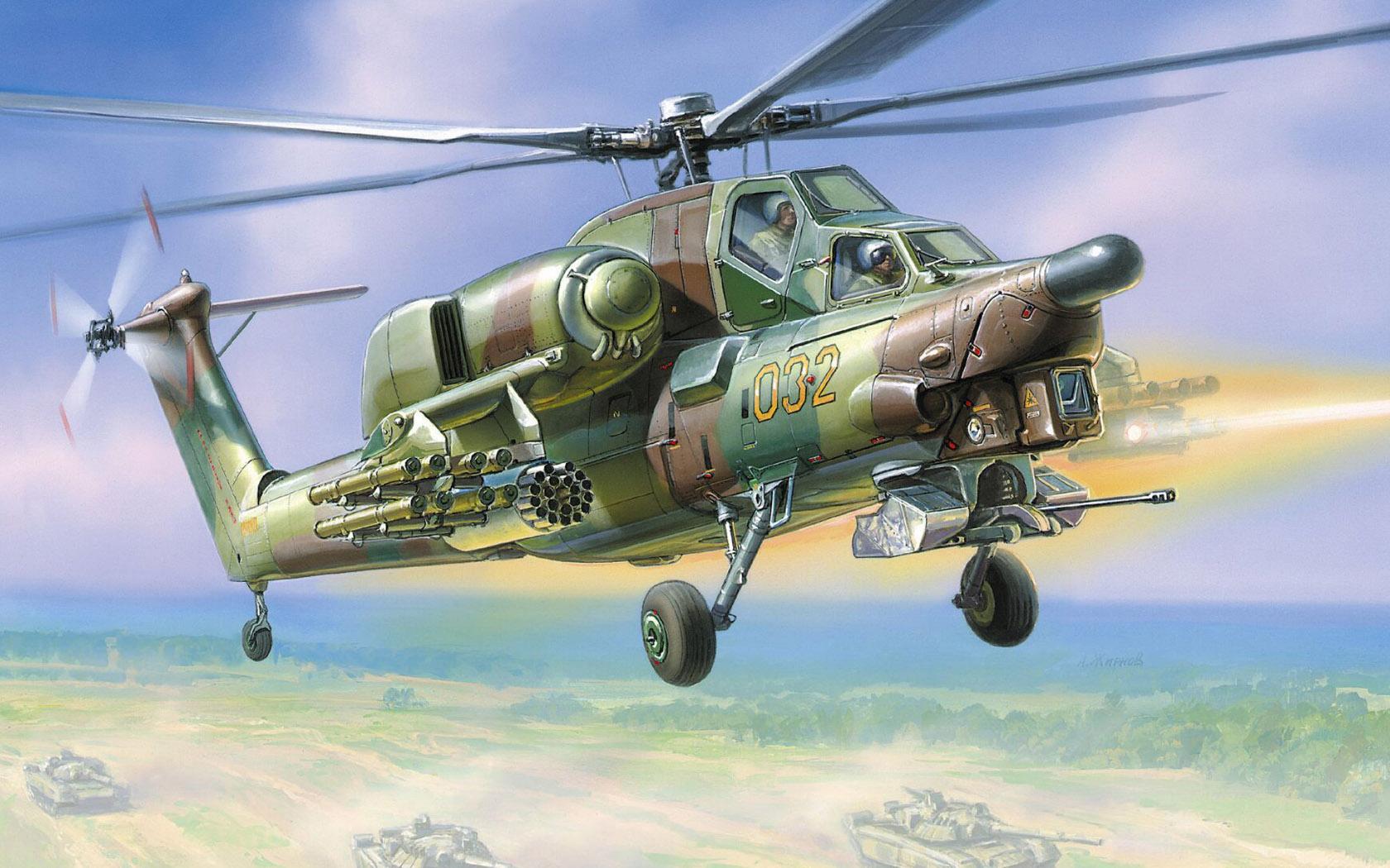 рисунок Российский ударный вертолёт Ми-28А