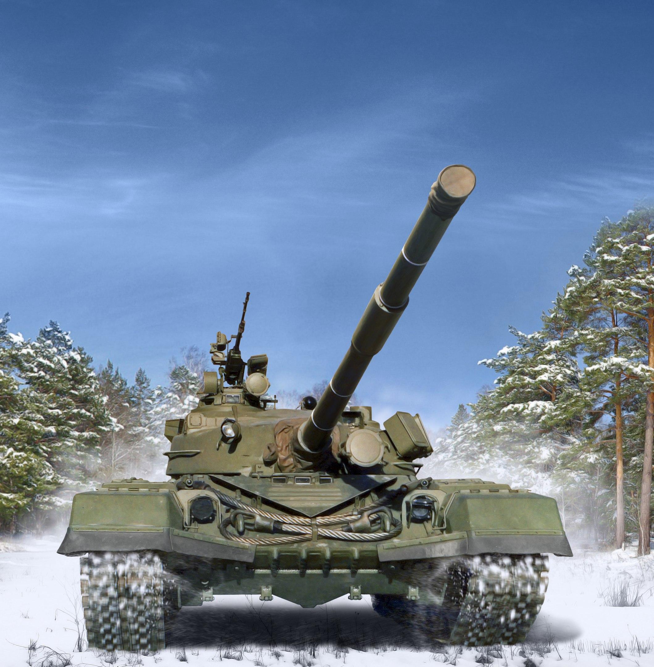 рисунок Т-80