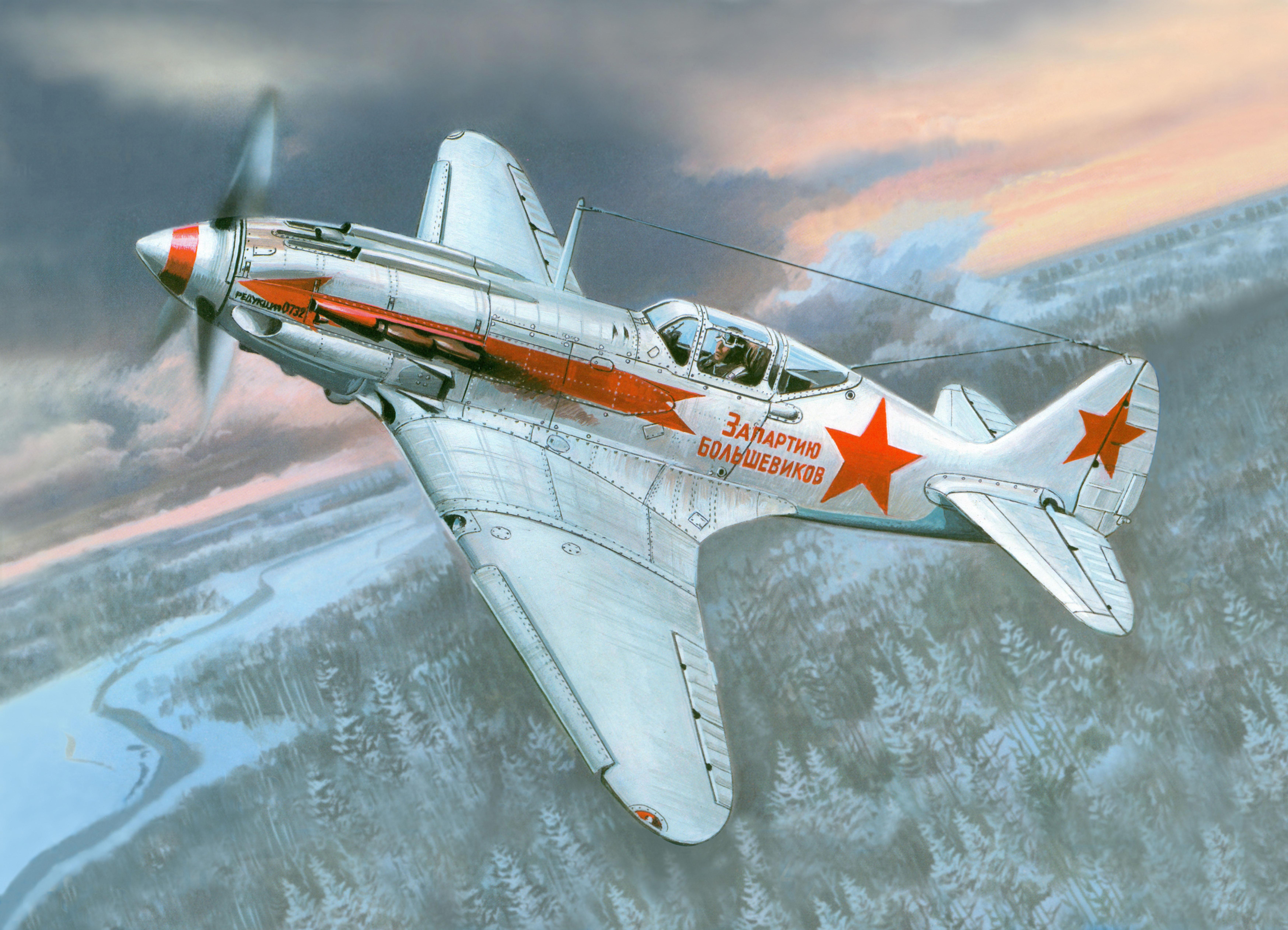 рисунок 48013 Советский МиГ-3