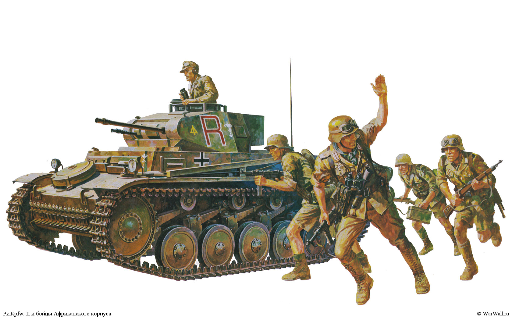 рисунок 35009 Pz.Kpfw. II и бойцы DAK