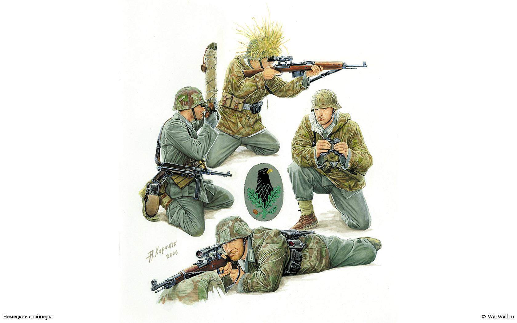 рисунок 3595 Немецкие снайперы
