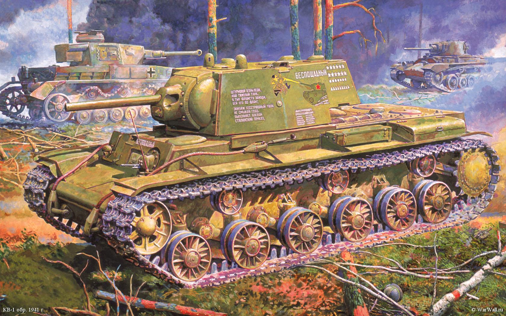 рисунок 35119 Кв-1 обр. 1941 г.