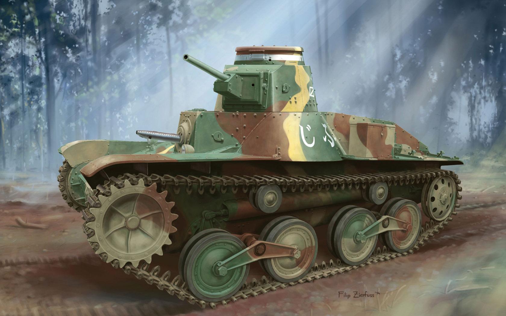 рисунок Type 95 Ha-Go
