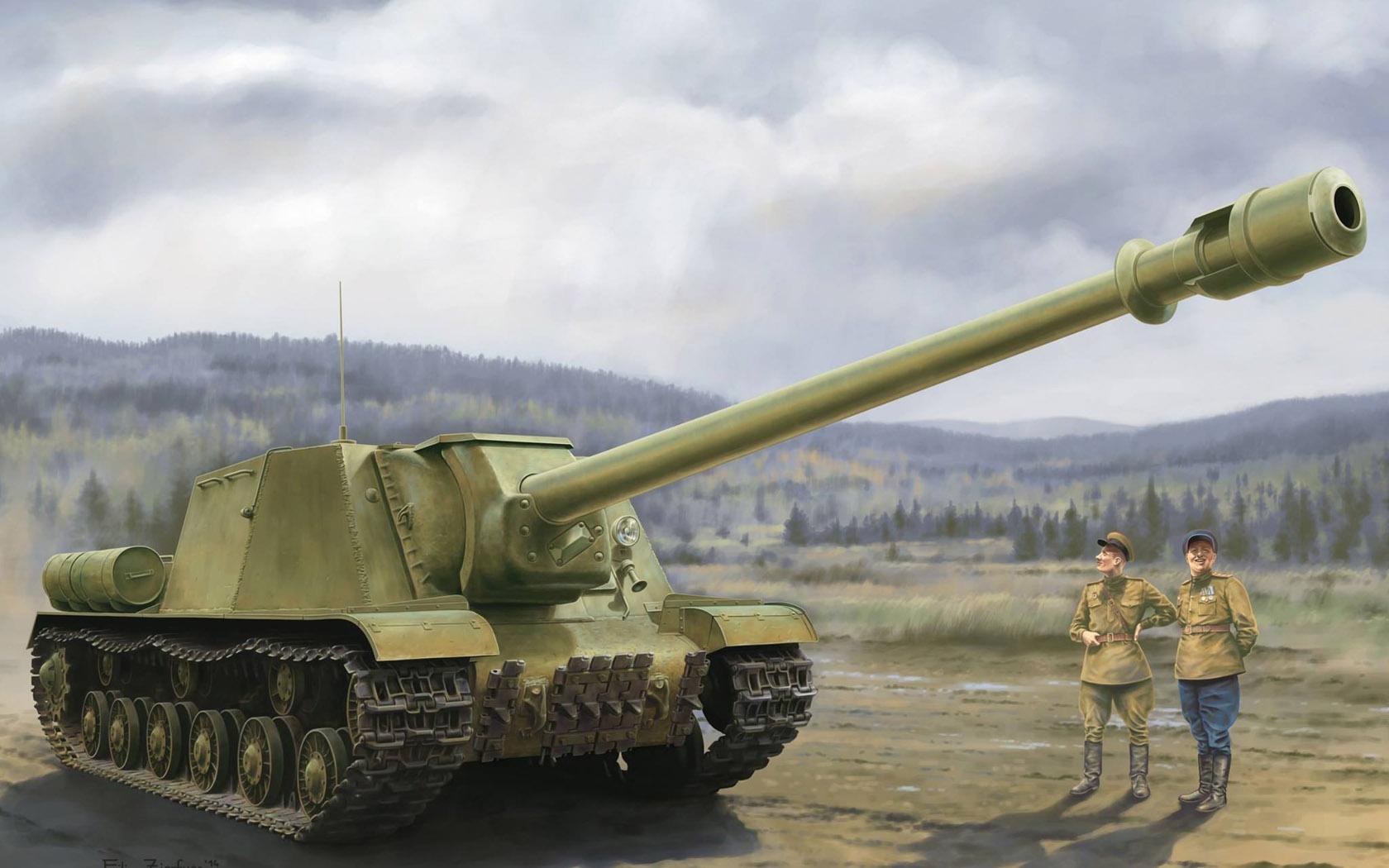 рисунок ИСУ-152-2