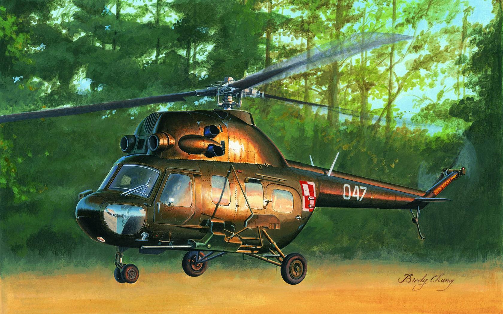 рисунок Ми-2УС