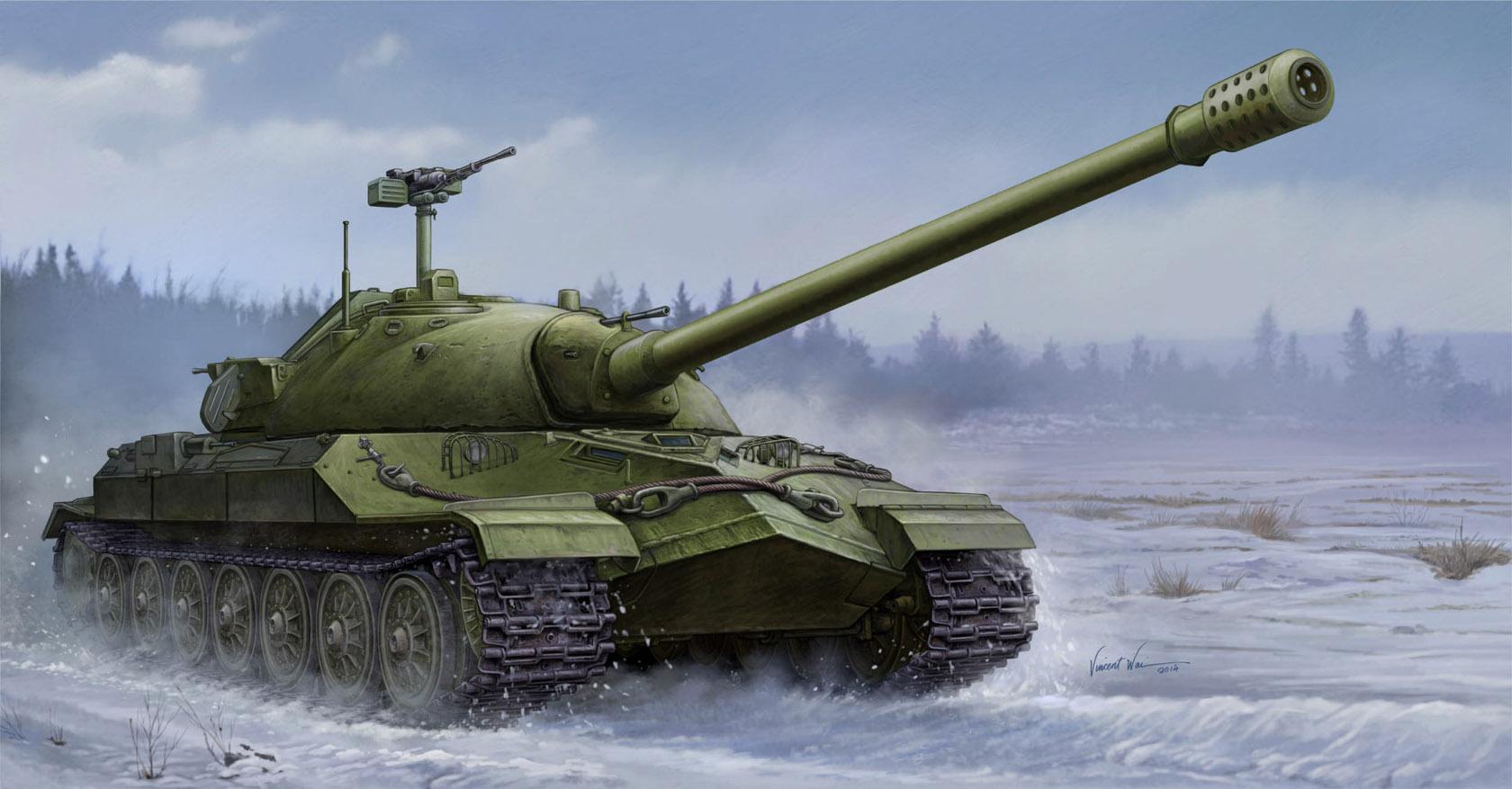 рисунок Ис-7