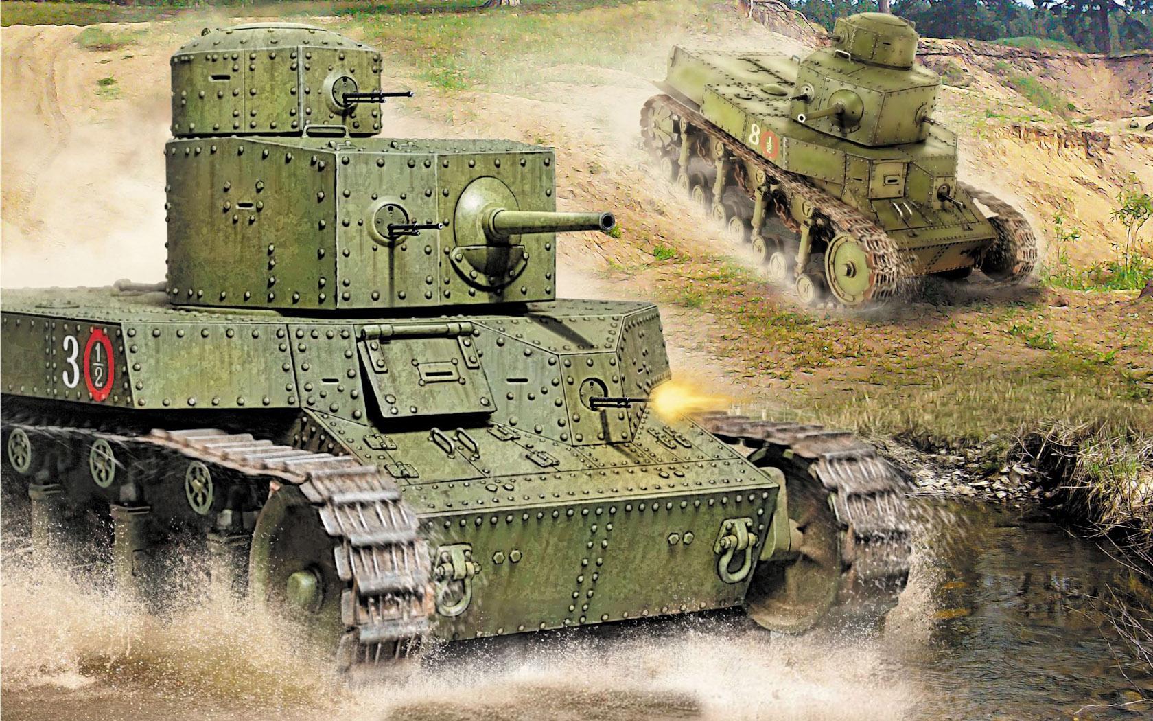 рисунок Т-24