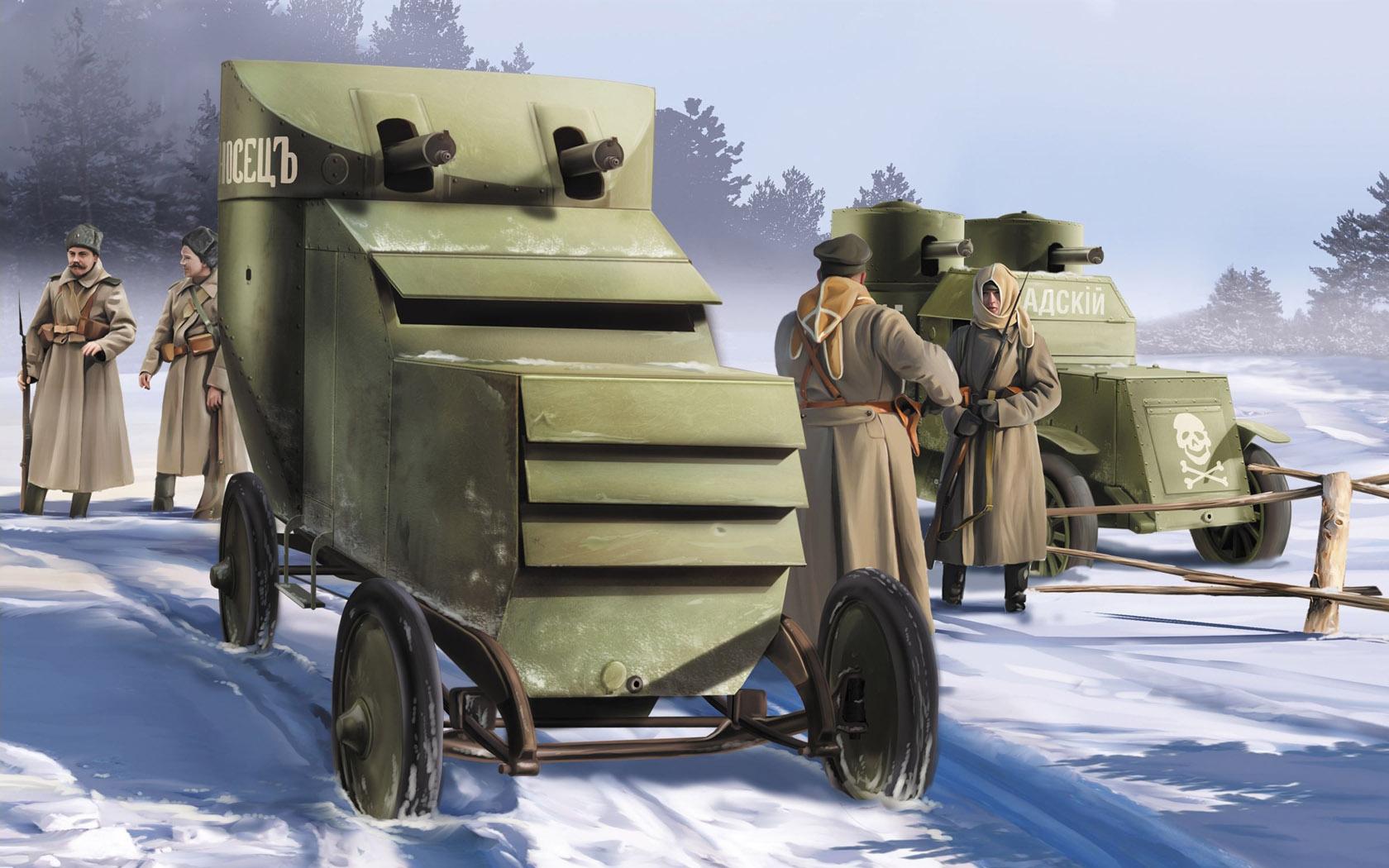 рисунок Русские броневики в бою.