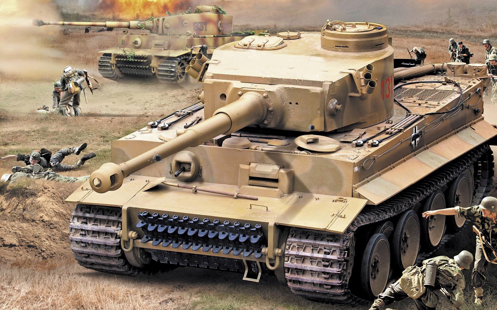 рисунок Тигры на Огненной дуге