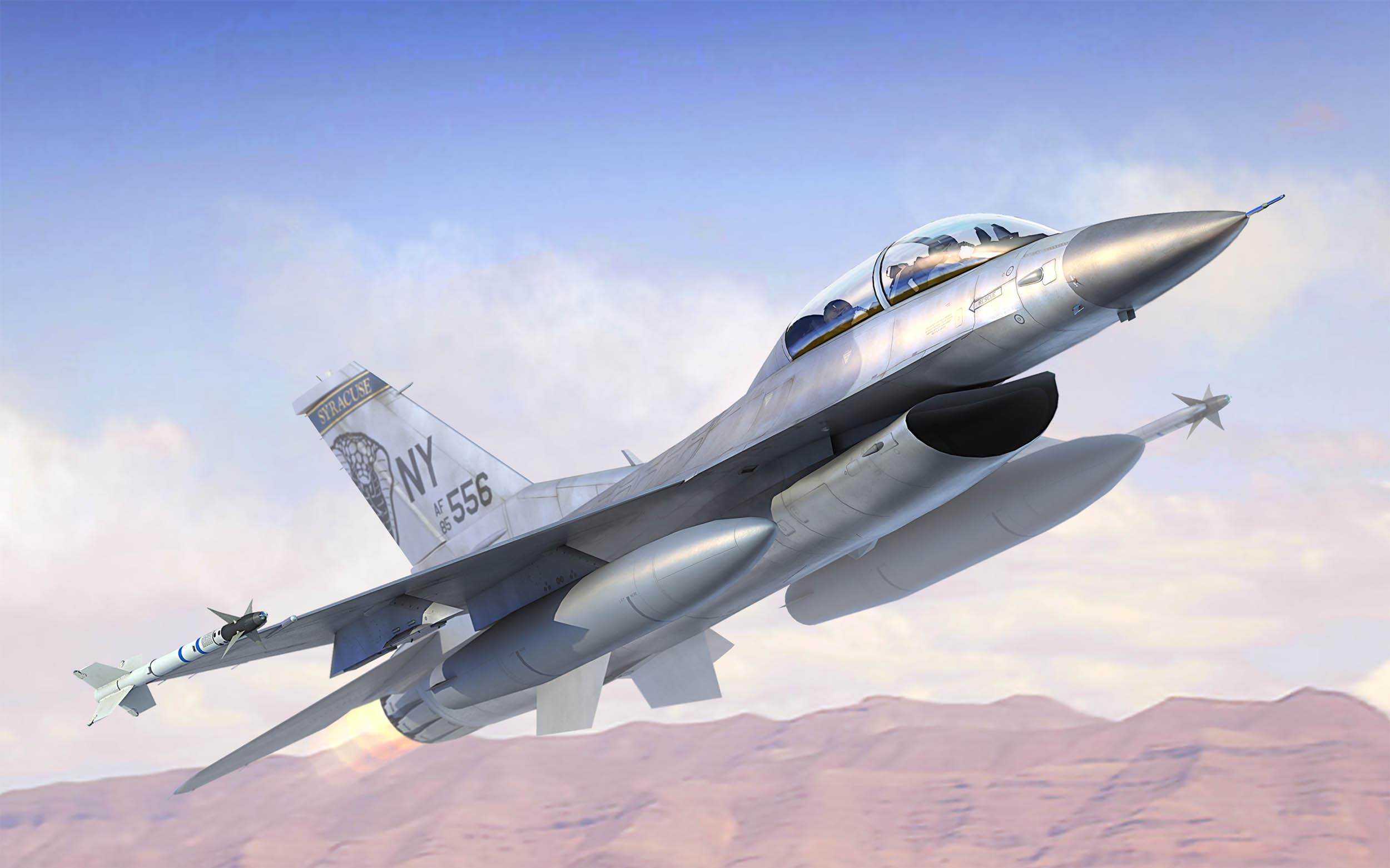 рисунок F-16 Syracuse