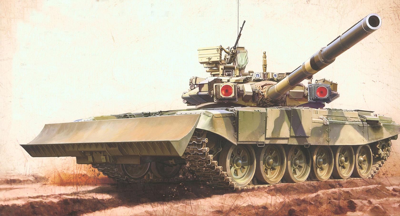 рисунок Т-90 с БТС-86