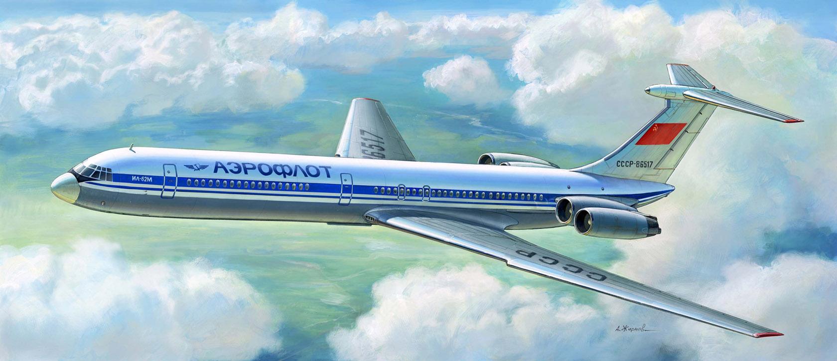 рисунок Ил-62М