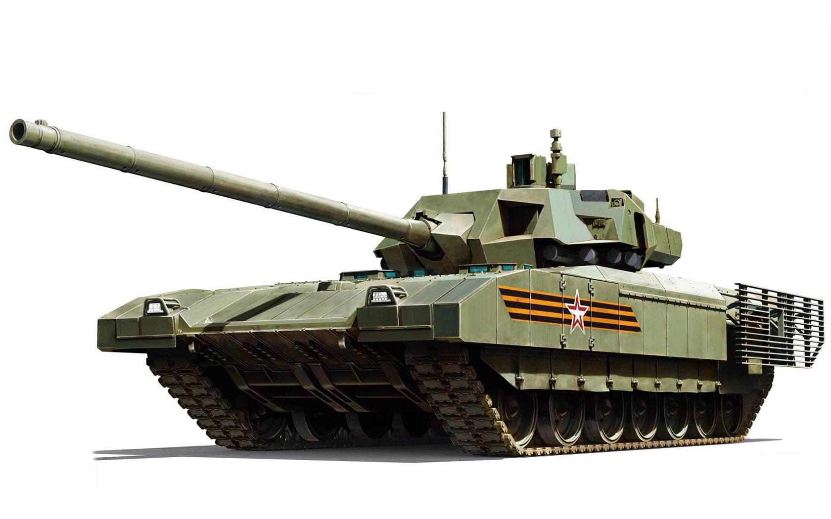 рисунок Т-14 Армата