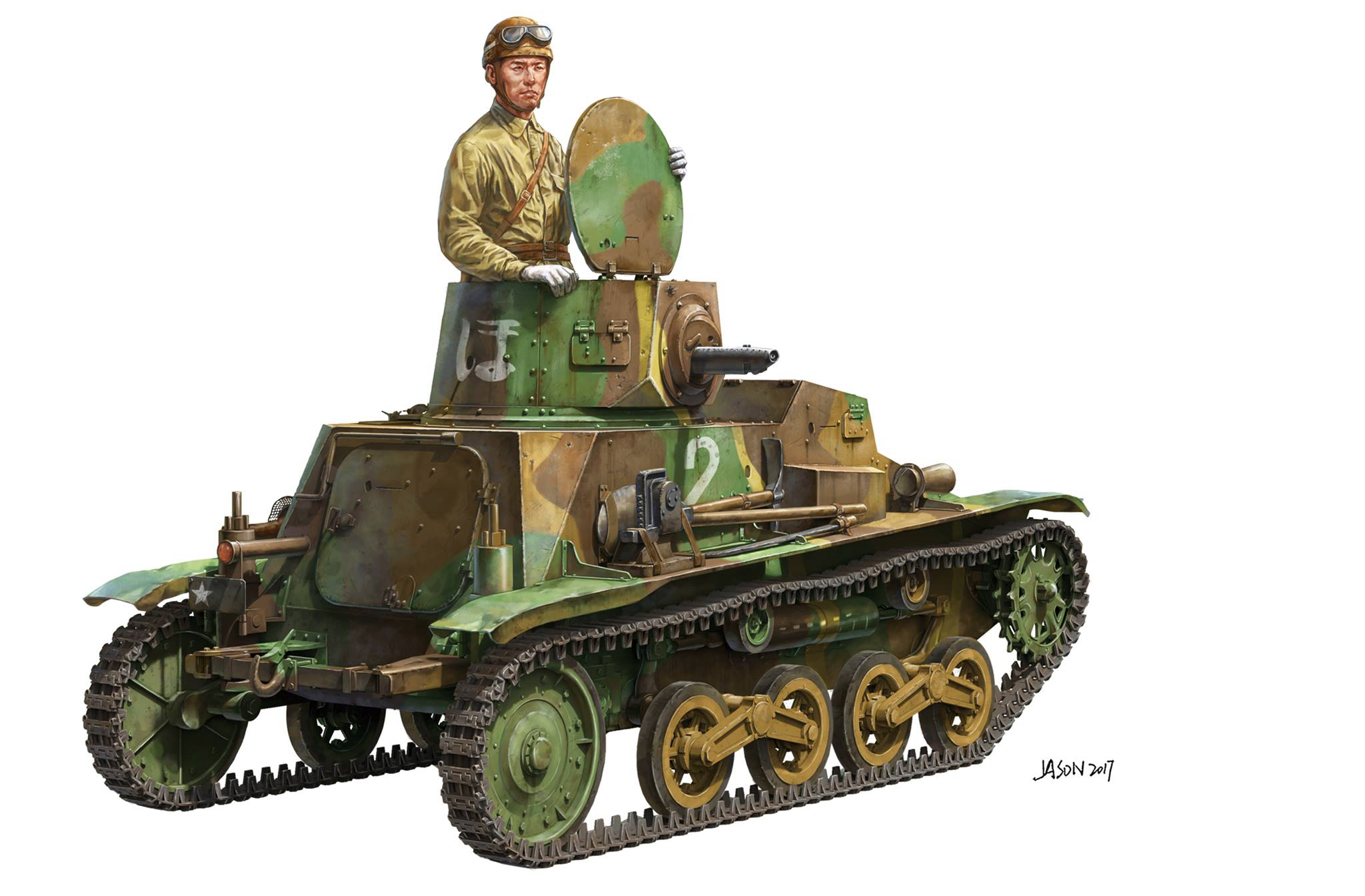 рисунок Imperial Japanese Army Type 94 Tankette Late